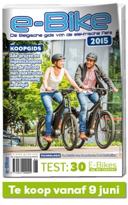 banner ebike_250x400_nl